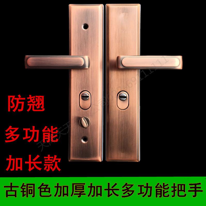 防盗门-门锁把手